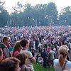 Περιφερειακά Φεστιβάλ Νεολαίας