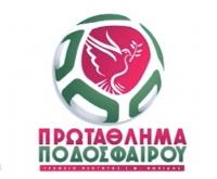 1ο Πρωτάθλημα Ποδοσφαίρου του Γραφείου Νεότητος της Ιεράς Μητροπόλεως Φωκίδος
