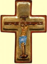 Τί μάς λέει ο Σταυρός, σε τί μάς καλεί;