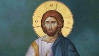Τα ονόματα του Ιησού Χριστού