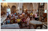 Βίντεο ανασκόπησης κατηχητικής χρονιάς 2019-2020 Ι.Ν.Αγίων Θεοπατόρων Ιωακείμ και Άννης ΑΝΘΟΚΗΠΩΝ Ν.ΕΥΚΑΡΠΙΑΣ