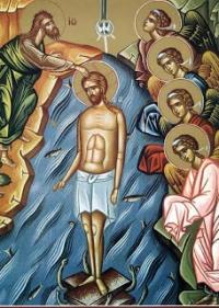 Τα Άγια Θεοφάνεια του Κυρίου Ημών Ιησού Χριστού
